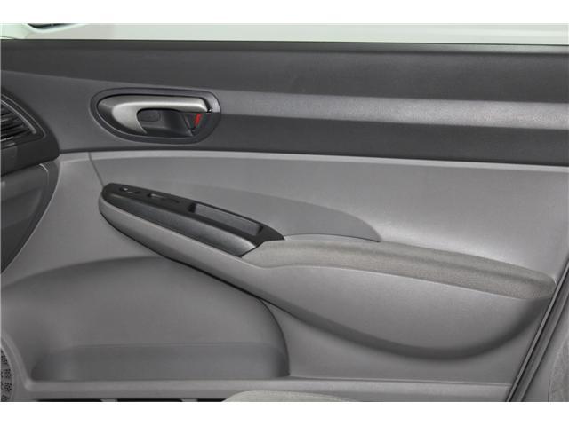 2008 Honda Civic LX (Stk: 298442S) in Markham - Image 13 of 23