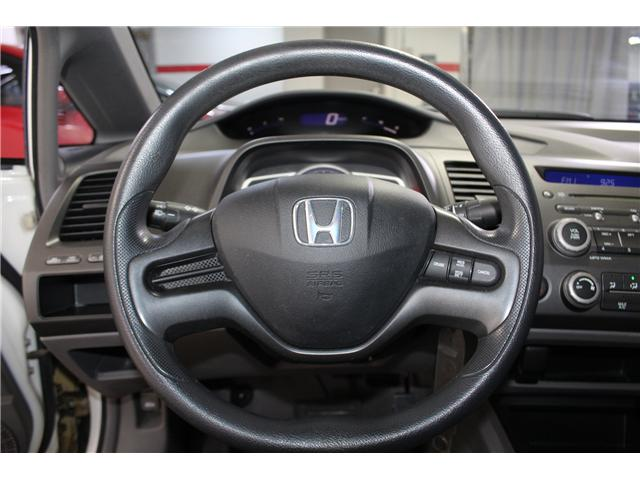 2008 Honda Civic LX (Stk: 298442S) in Markham - Image 9 of 23