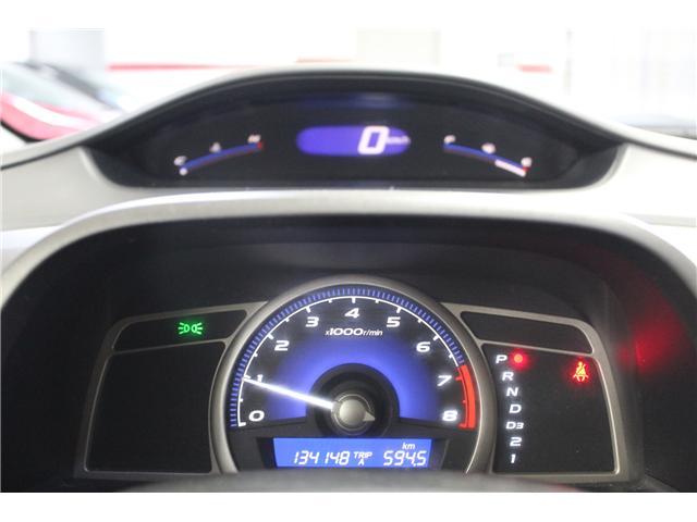 2008 Honda Civic LX (Stk: 298442S) in Markham - Image 10 of 23