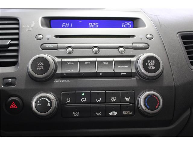 2008 Honda Civic LX (Stk: 298442S) in Markham - Image 11 of 23
