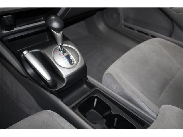 2008 Honda Civic LX (Stk: 298442S) in Markham - Image 12 of 23