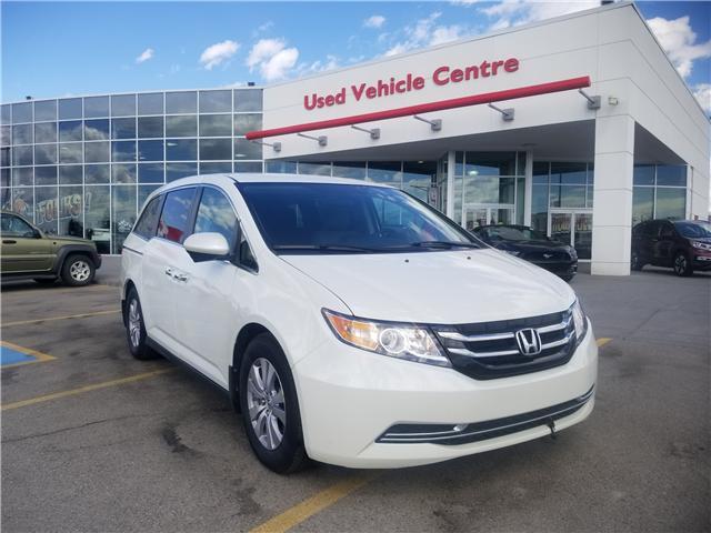 2016 Honda Odyssey EX (Stk: 2191008A) in Calgary - Image 1 of 27