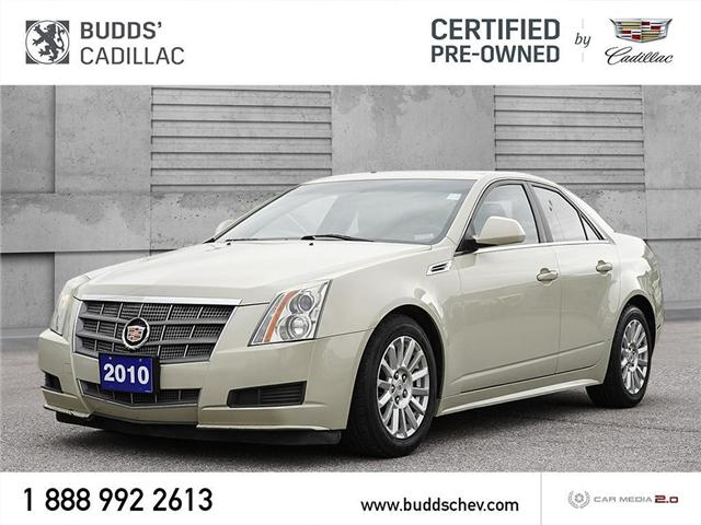 2010 Cadillac CTS 3.0L (Stk: R1415A) in Oakville - Image 1 of 25