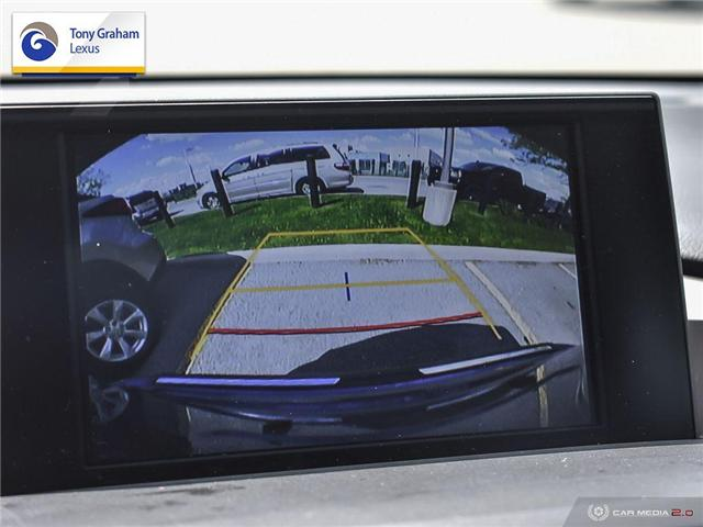 2017 Lexus NX 200t Base (Stk: Y3440) in Ottawa - Image 29 of 29