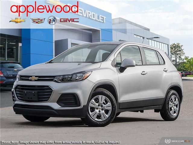 2019 Chevrolet Trax LS (Stk: T9X026) in Mississauga - Image 1 of 24