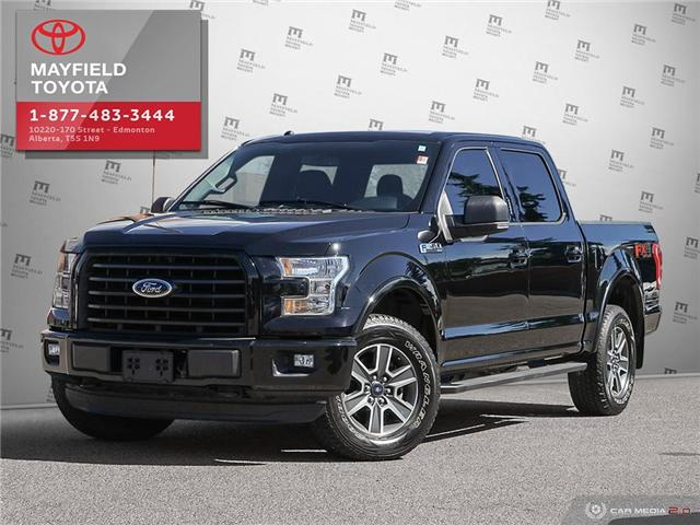 2016 Ford F-150 XLT (Stk: 1901459A) in Edmonton - Image 1 of 20