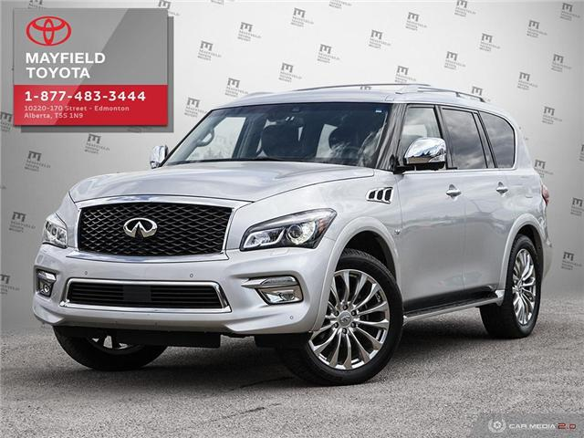 2017 Infiniti QX80 Base 7 Passenger (Stk: 194099) in Edmonton - Image 1 of 20