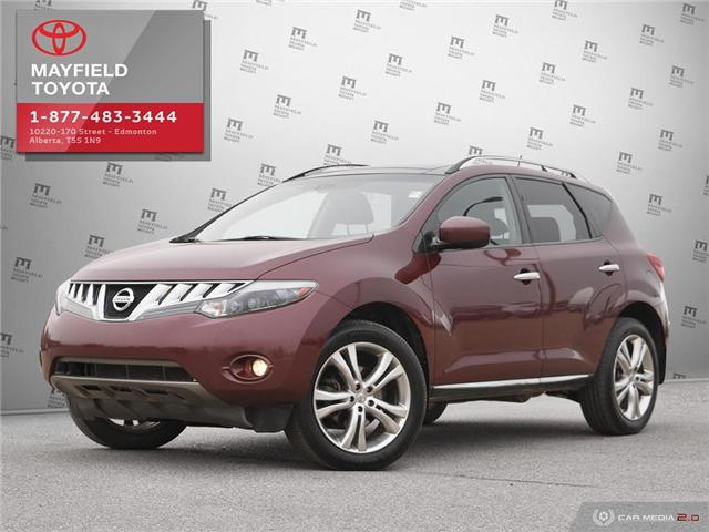 2009 Nissan Murano LE (Stk: 1901473A) in Edmonton - Image 1 of 27
