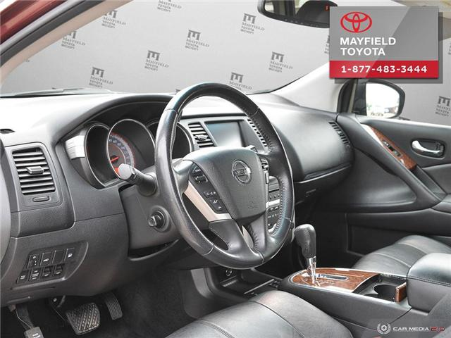 2009 Nissan Murano LE (Stk: 1901473A) in Edmonton - Image 13 of 27