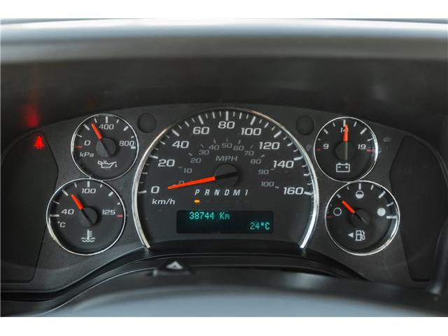 2015 GMC Savana Cutaway 4500 2SD (Stk: CTDR1745 ATC REFER) in Mississauga - Image 12 of 17