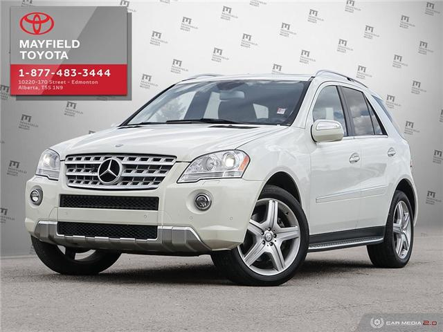2010 Mercedes-Benz M-Class Base (Stk: 190888A) in Edmonton - Image 1 of 20
