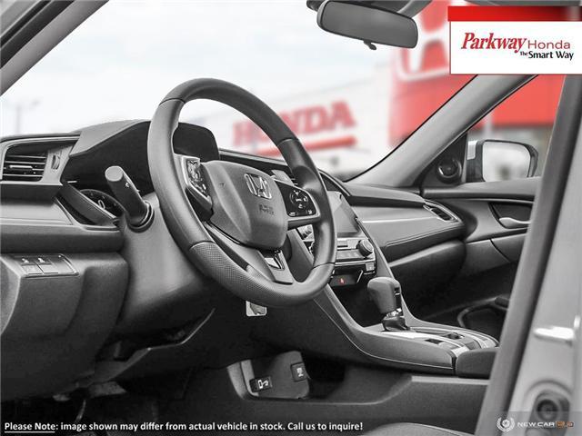 2019 Honda Civic LX (Stk: 929449) in North York - Image 12 of 23