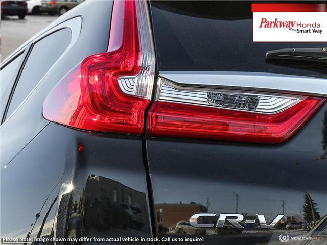 2019 Honda CR-V Touring (Stk: 925362) in North York - Image 11 of 23