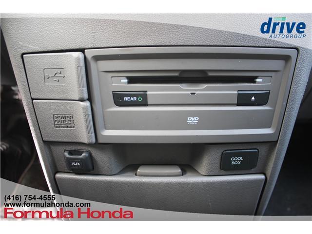 2016 Honda Odyssey Touring (Stk: B11227) in Scarborough - Image 17 of 32