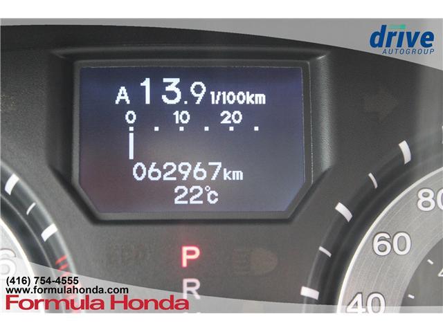 2016 Honda Odyssey Touring (Stk: B11227) in Scarborough - Image 13 of 32