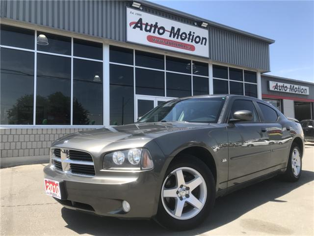 2010 Dodge Charger SXT (Stk: 19659) in Chatham - Image 1 of 14