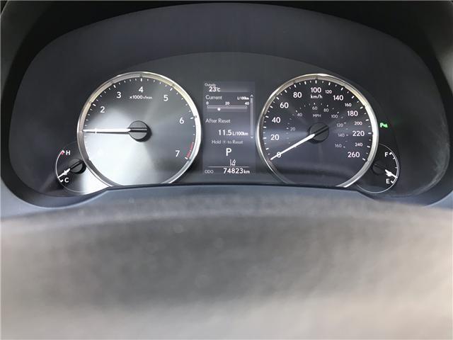 2017 Lexus IS 300 Base (Stk: 28232A) in Markham - Image 15 of 23