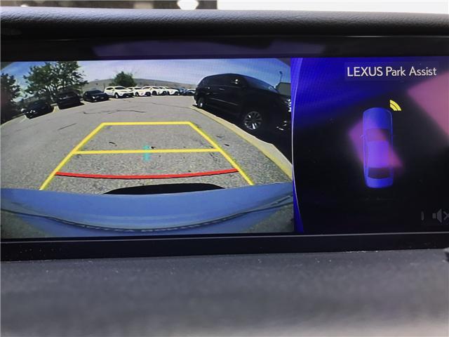 2017 Lexus IS 300 Base (Stk: 28232A) in Markham - Image 18 of 23