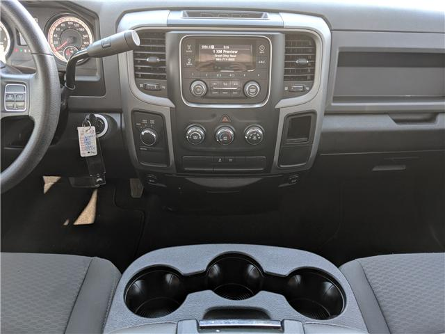 2017 RAM 1500 ST (Stk: N13387) in Newmarket - Image 18 of 25