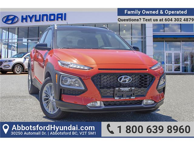 2019 Hyundai KONA  (Stk: KK366416) in Abbotsford - Image 1 of 27
