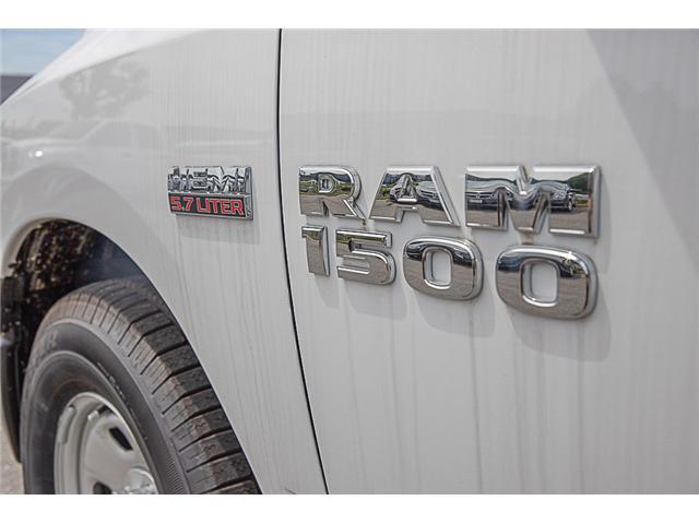 2018 RAM 1500 ST (Stk: J151504) in Surrey - Image 9 of 17