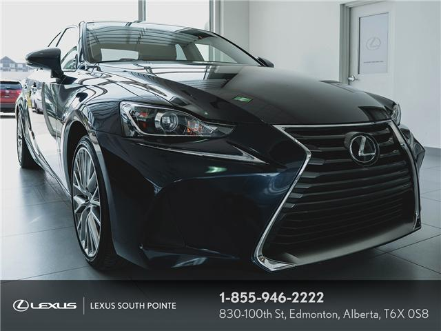 2017 Lexus IS 300 Base (Stk: L900525A) in Edmonton - Image 1 of 16