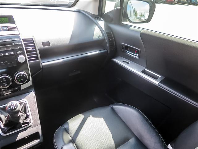 2010 Mazda Mazda5  (Stk: T6542A) in Waterloo - Image 17 of 21