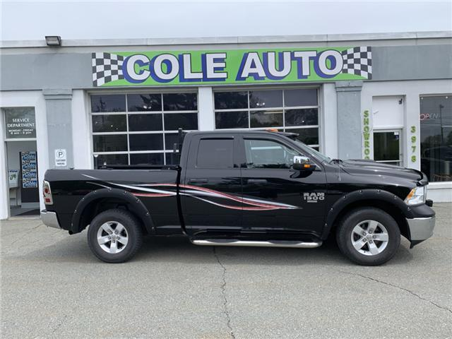 2013 RAM 1500 ST (Stk: A1031) in Liverpool - Image 1 of 16