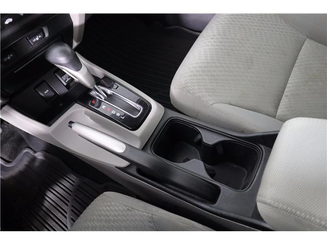 2014 Honda Civic LX (Stk: 52492B) in Huntsville - Image 13 of 15