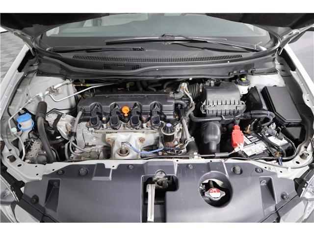 2014 Honda Civic LX (Stk: 52492B) in Huntsville - Image 15 of 15