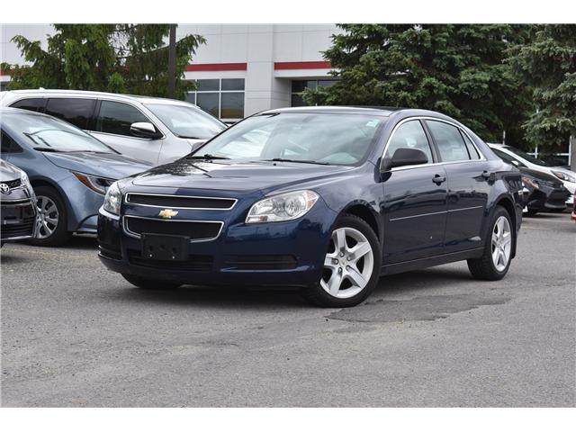 2010 Chevrolet Malibu LS (Stk: 58107A) in Ottawa - Image 1 of 16