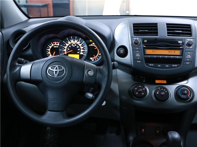 2010 Toyota RAV4 Base (Stk: 195447) in Kitchener - Image 7 of 29