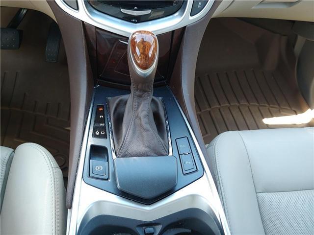 2015 Cadillac SRX Luxury (Stk: 1804121) in Cambridge - Image 15 of 15