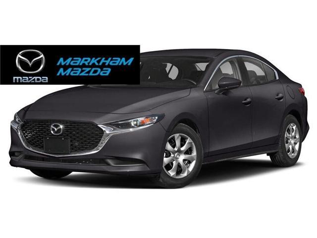 2019 Mazda Mazda3 GX (Stk: D190614) in Markham - Image 1 of 1