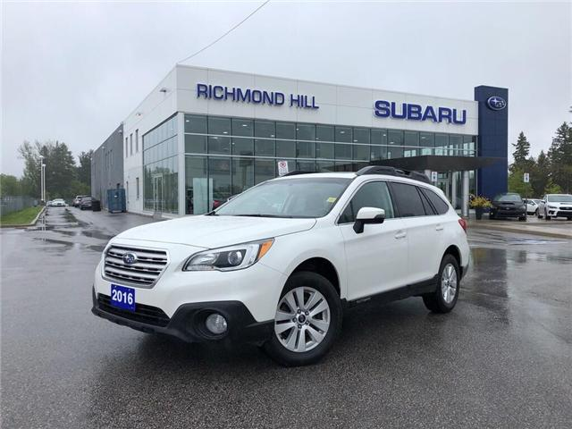 2016 Subaru Outback 2.5i Touring Package (Stk: P03804) in RICHMOND HILL - Image 1 of 24