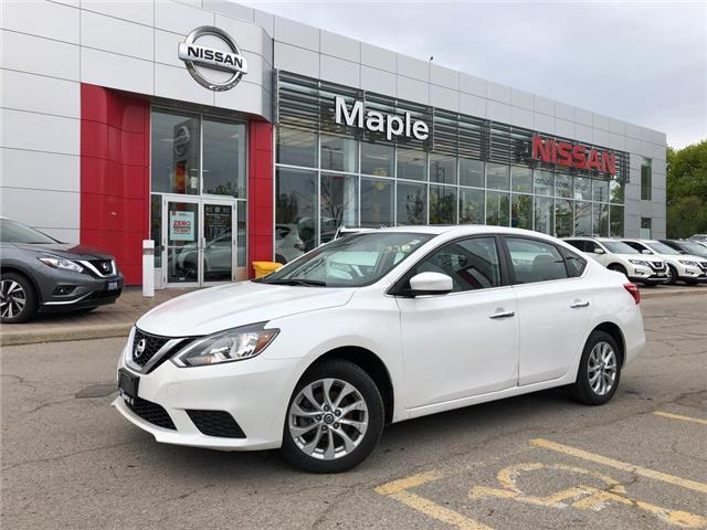 2016 Nissan Sentra SV (Stk: LM351) in Maple - Image 1 of 20