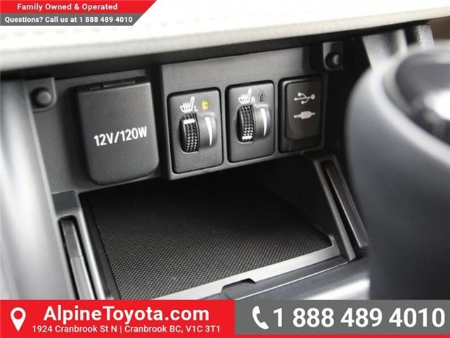 2018 Toyota Corolla iM Base (Stk: J556978) in Cranbrook - Image 15 of 17