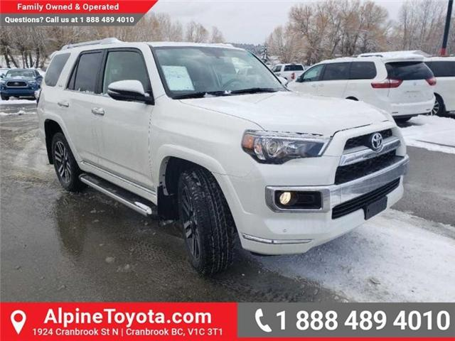 2019 Toyota 4Runner SR5 (Stk: 5672637) in Cranbrook - Image 7 of 16