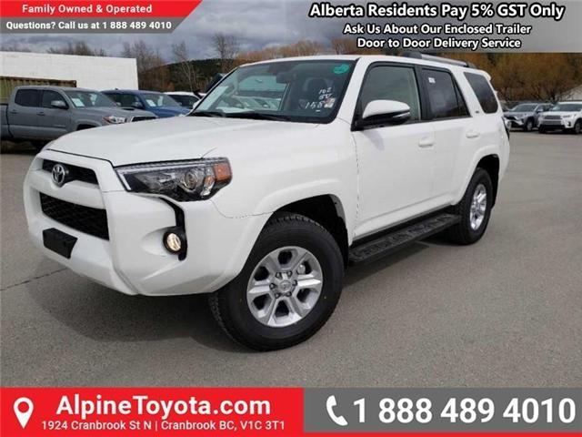 2019 Toyota 4Runner SR5 (Stk: 5679142) in Cranbrook - Image 1 of 15