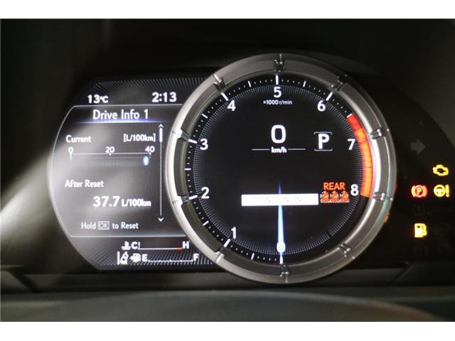2019 Lexus UX 200 Base (Stk: 297134) in Markham - Image 16 of 30