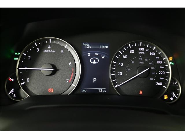 2019 Lexus RX 350L  (Stk: 289112) in Markham - Image 14 of 25