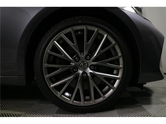 2019 Lexus IS 300 Base (Stk: 297269) in Markham - Image 8 of 24
