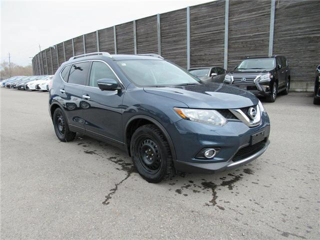 2015 Nissan Rogue SV (Stk: L12148A) in Toronto - Image 1 of 14
