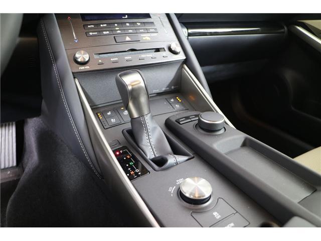 2019 Lexus IS 300 Base (Stk: 297062) in Markham - Image 19 of 30