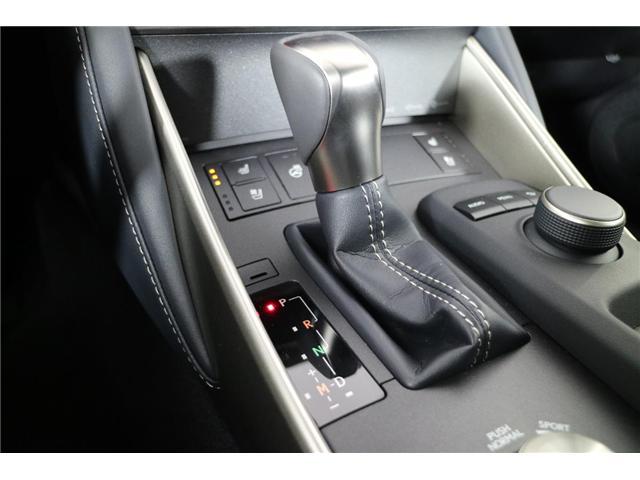 2019 Lexus IS 300 Base (Stk: 296733) in Markham - Image 16 of 27