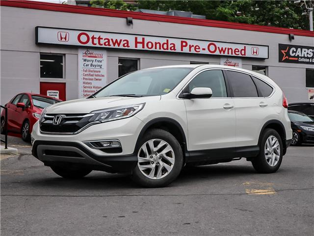 2016 Honda CR-V EX (Stk: H7694-0) in Ottawa - Image 1 of 26