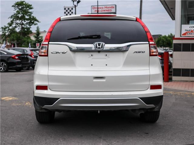 2016 Honda CR-V EX (Stk: H7694-0) in Ottawa - Image 6 of 26