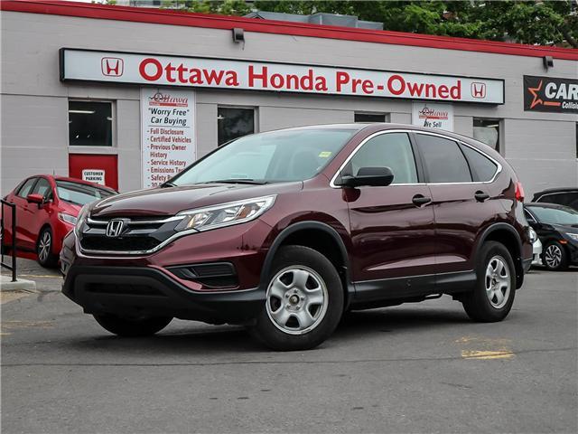 2016 Honda CR-V LX (Stk: H7701-0) in Ottawa - Image 1 of 27