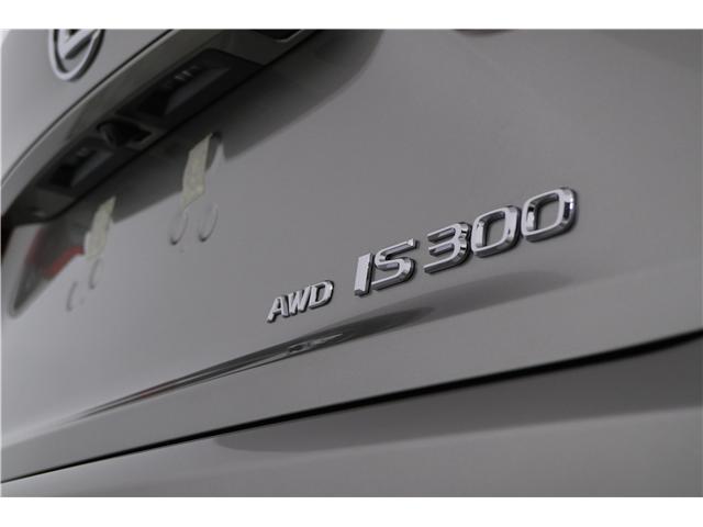 2019 Lexus IS 300 Base (Stk: 297178) in Markham - Image 10 of 23