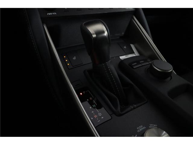 2019 Lexus IS 300 Base (Stk: 297178) in Markham - Image 16 of 23